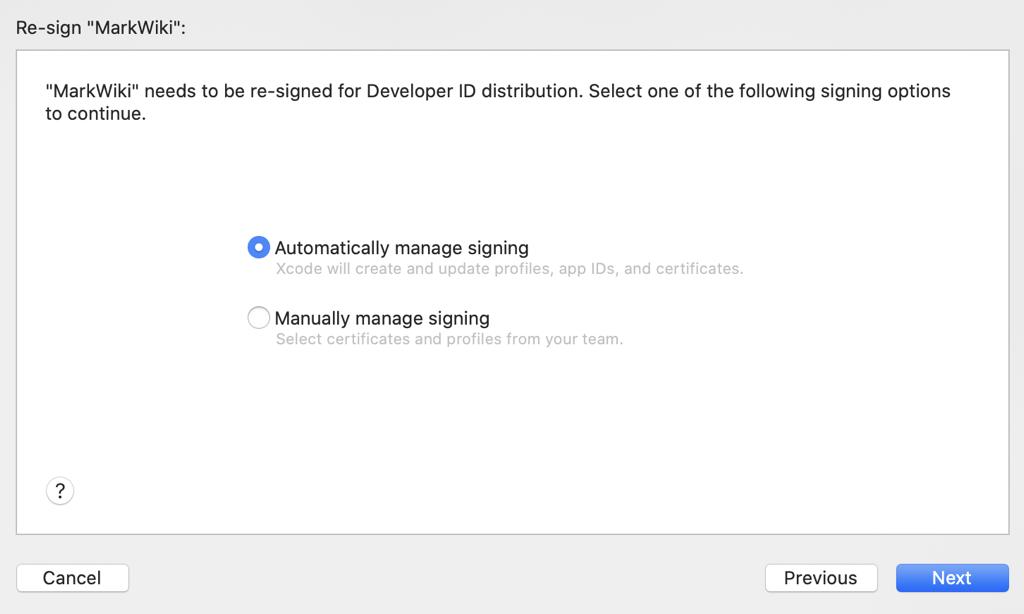 SigningOptions